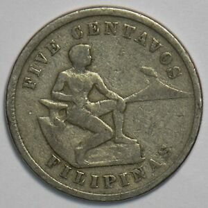 Philippines 1904 5 Centavos 904222 combine shipping