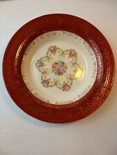 Sebring Pottery Co Royal Fortune Maroon Warranted 22K Gold 9.5� Decorative Plate