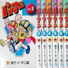 Manga PERMAN New Edition VOL.1-7 Comics Complete Set Japan Comic F/S