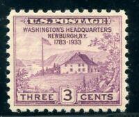 US SCOTT #727, Mint Single Stamp MHOG