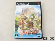 Summon Night Granthese Playstation 2 Japanese Import PS2 Gran-These US Seller A