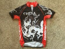 Sogi Sugoi Team China Dragon Cycling Jersey With Back Pockets Olympics Sz Mens L