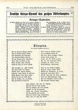 Die heldenmütige deutsche Verteidigung von Tsingtau China Kriegsreport von 1914
