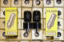 Matched Military Otk Pair 6P6S = 6П6С = 6V6Gt = 6V6 Reflector Nib mid 70`s