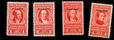 momen: US Stamps #R548-551 Revenue Mint OG XF