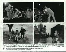 1988 Press Photo Billy Joel, Christie Brinkley & Alexa Ray Touring Soviet Union