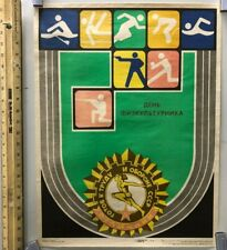 5570.Ensayo.yellow stick figured man exercising..POSTER.Decoration.Graphic Art