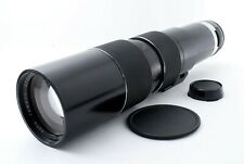 Tamron Auto Zoom 200-500mm f/6.9 for Canon FD Mount Lens from JAPAN #571937