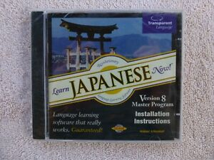 Transparent Language -  Learn Japanese Now! for PC / MAC  CD - ROM  NEW