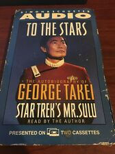 To The Stars George Takei Autobiography Audiobook Simon And Schuster Audio VHTF