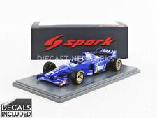 Spark - 1/43 - Ligier Mugen Honda JS41 - Gp Australia 1995 - S7407