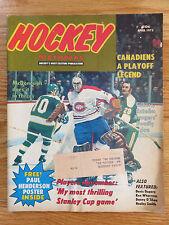 Hockey Pictorial April 1973 KEN DRYDEN MONTREAL CANADIENS Magazine