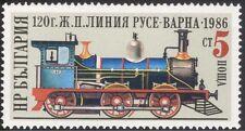 Bulgaria 1987 Trains/Steam Engine/Locomotive/Transport/Rail/Railways 1v (n28861)
