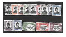 BRUNEI  QE.II 1952/8  SET. SG..100/113 - 14  VALUES. L.M.MINT