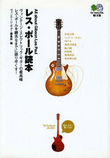 All about Gibson Les Paul Book Gold top Sunburst Junior SG Deluxe Custom Japan