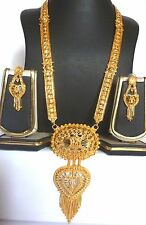 South Indian Wedding 22k Gold Plated 11'' Long Rani Haar Necklace Earrings Set2.