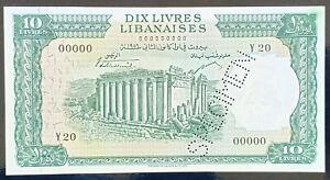 Lebanon 1956 banknote SPECIMEN UNC, 10 Livres, Very rare
