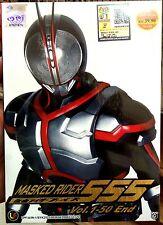 Masked Kamen Rider 555 Faiz (1 - 50End) ~ 3-DVD BOX ~ Ultraman Sentai ~Eng Sub