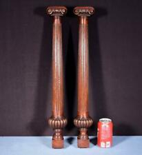 """*24"""" Pair of French Antique Solid Mahogany Posts/Pillars/Columns/Balusters"""