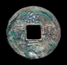 Chinese Ancient Copper Cash Coin ShaoXing Yuan Bao  100% Genuine #A124