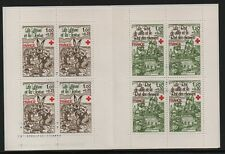 France Stamp 1978 SG XSB28  Red Cross Booklet  Unmounted Mint MNH