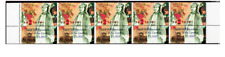 ISR0007PAS Private Holy Mass in the Cenacle reprint 5 pcs in strip