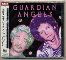 Miroslav Vitous - Guardian Angels / John Scofield / Japan CD Rare Jazz Rock NEW!