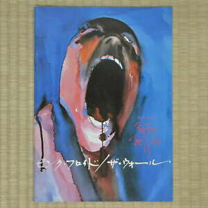 Pink Floyd: The Wall Japan Movie Program 1982 Bob Geldof Alan Parker