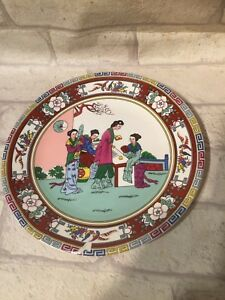 Vintage Oriental Chinese Design Decorative Plate Unmarked