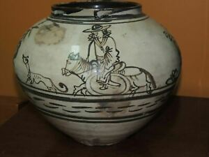 "Buff stoneware Jar Cream Slip Iron Brown 10x11"" Ham Yundok Yuan Tz'u Chou Cizhou"