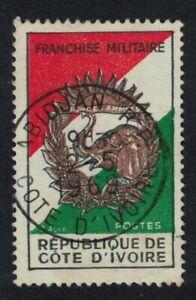 Ivory Coast Elephant MILITARY FRANK STAMP T2 1967 Canc SG#MF1