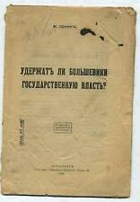 1918 LENIN Ilyich Revolution Russian Comunism Russia Soviet ORIGINAL FIRST ISSUE