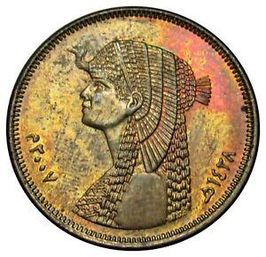 Egypt 50 Piastres coin AH 1428 / 2007 KM#942.2  Cleopatra -