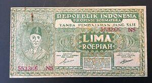 Indonesia - 5 Rupiah Banknote - 1947 - F