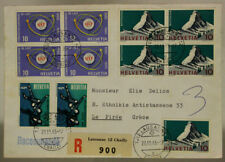 SWITZERLAND AIR MAIL COVER FROM LAUSANNE TO GREECE 10 c. + 5 c. 1965 #SP478