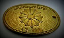 GÖDE Orden Polizeiabzeichen Sammlung Landeskriminalamt Brandenburg 1947 - 1949