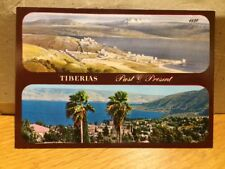 Israel A View Of Tiberias Past & Present 1839 1995 Postcard