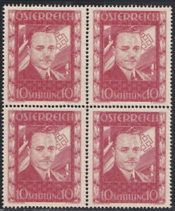 Austria 1936 Engelbert Dollfuss Red B/4 MNH Gummed MNH Reproduction Stamp sv