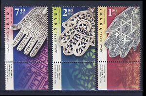 Israel #1714   2006  MNH