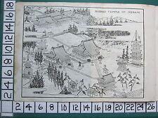 1913 JAPAN JAPANESE TOURIST PRINT ~ BUDDHIST TEMPLE OF IKEGAMI
