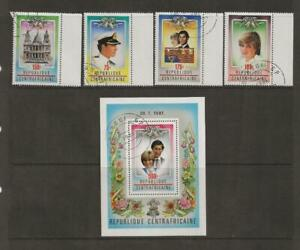 CENTRAL AFRICA REPL. - 1981 CTO CHARLES & DIANA ROYAL WEDDING SINGLES & SS - E65