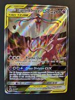 Espeon /& Deoxys GX SM240 Alternative Full Art