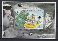 CHAD 1970, Mi #6, Air Mail, Space, MNH