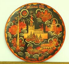 Summer Olympic Games Moscow 1980 Vintage collectible souvenir plate. Beautiful!