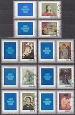 POLAND 1971 USED SC#1839/45+B123+ label I, Stamp Day - Woman in Polish painting.
