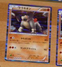 TCG POKEMON RARE JAPANESE CARD HOLO PRISM CARTE 046/066 TERRAKION BW2 JAPAN NM