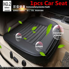 PU Leather Breathable Soft Car Seat Chair Cover Pad Protect Mat Bamboo Charcoal