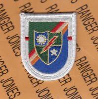 1st Bn 75th Infantry Airborne Ranger Regt crest / DUI flash patch 84-99 m/e
