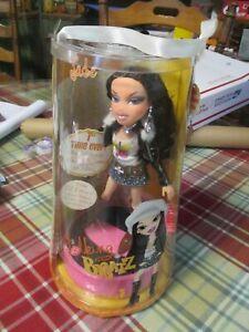 MGA Retired Talking Bratz Jade Doll NIP