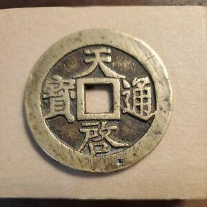 China, Ming Dynasty